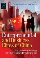 Image: Entrepreneurial and Business Elites of China